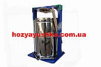 Пресс Вилен 25 литров , фото 1