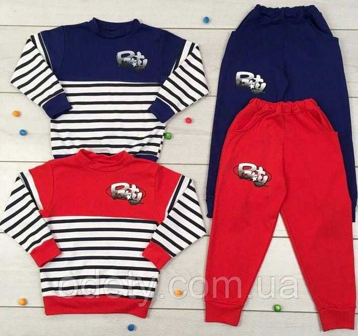 d739dee5 Спортивный костюм без капюшона для детей. Детский спортивный костюм Party