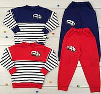 Спортивный костюм без капюшона для детей. Детский спортивный костюм Party