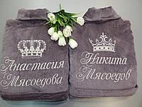 Махровые халаты для пары с именной вышивкой «Супруги»