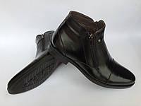 """Зимние черные кожаные мужские ботинки фабрики """"Nord Plus"""" на натуральном меху"""