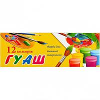 "Гуашь 12 цветов, 14 мл ""deshevo-vsem.com"""