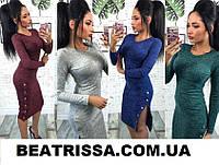 Женское теплое платье ангора разные цвета 42-48