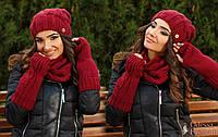 Женский комплект (шапка+снуд+перчатки)
