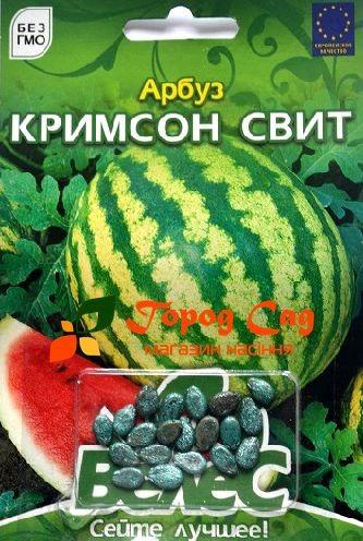 Семена арбуза Кримсон Свит 20шт ТМ ВЕЛЕС