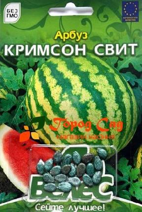 Семена арбуза Кримсон Свит 20шт ТМ ВЕЛЕС, фото 2
