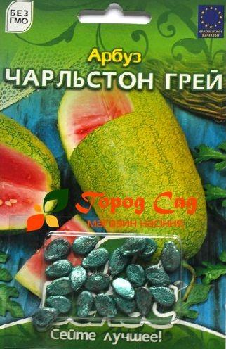 Семена арбуза Чарльстон Грей 20шт ТМ ВЕЛЕС