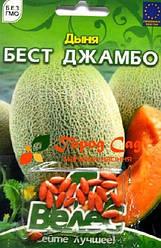 Семена дыни Бест Джамбо 20шт ТМ ВЕЛЕС