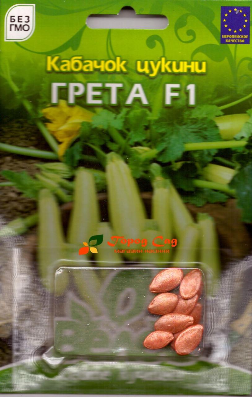 Семена кабачка Грета F1 10шт ТМ ВЕЛЕС