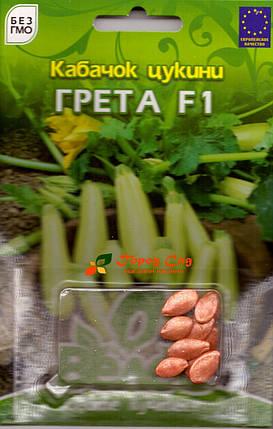 Семена кабачка Грета F1 10шт ТМ ВЕЛЕС, фото 2