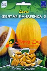 Семена дыни Желтая канарейка 3 20шт ТМ ВЕЛЕС