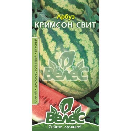 Семена арбуза Кримсон Свит 5г ТМ ВЕЛЕС