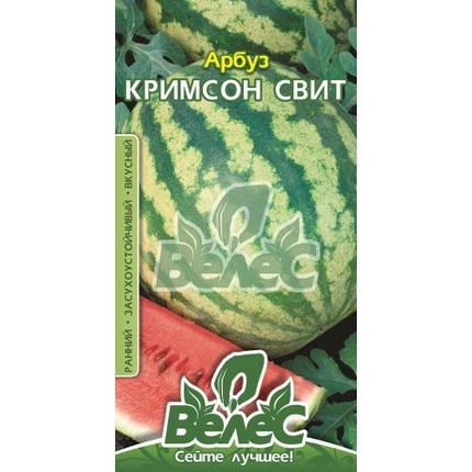 Семена арбуза Кримсон Свит 5г ТМ ВЕЛЕС, фото 2