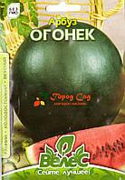 Семена арбуза Огонек 10г
