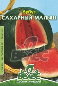 Семена арбуза Сахарный малыш 8г ТМ ВЕЛЕС