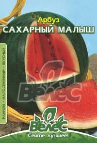 Семена арбуза Сахарный малыш 8г ТМ ВЕЛЕС, фото 2
