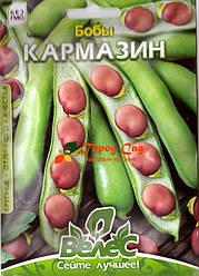 Семена бобов Кармазин 20г ТМ ВЕЛЕС