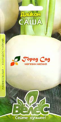 Семена дайкона Саша 1,5г ТМ ВЕЛЕС, фото 2