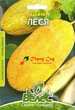 Семена дыни Леся 8г ТМ ВЕЛЕС, фото 2