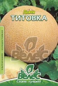 Семена дыни Титовка  1,5г ТМ ВЕЛЕС
