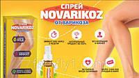 Спрей от варикоза NOVARIKOZ! Оригинал