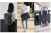 Сумка 3в1 дорожная на чемодан, рюкзак