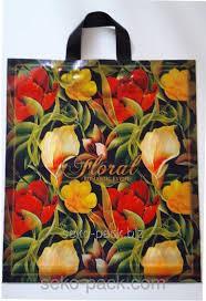 """Пакет поліетиленовий ПЕ тип петля """"Бурбері квіти"""" розмір 38х42 см - dzmil в Львове"""