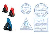 Печать карманная Ø40 мм   (TRODAT 9440)