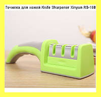 Точилка для ножей Knife Sharpener Xinyun RS-168!Акция