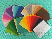 Набор разноцветного фетра 40 листов 10*15 см + ПОДАРОК-сюрприз к каждому набору