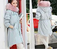 Куртка парка женская с розовым мехом  (серо-голубая), фото 1