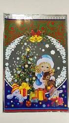 """Фольгированный пакет для конфет №1 (20x30) (100 штук) """"Снегурочка и олень"""""""