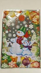"""Фольгированный пакет для конфет №2 (20x30) (100 штук) """"Снеговик на прогулке"""""""