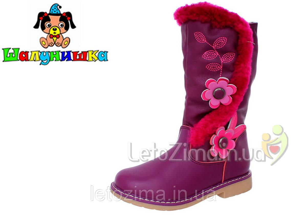 bd27c3aecc16d4 Зимние сапоги для девочки ортопедические : продажа, цена в ...