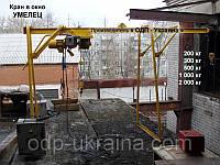 Кран в окно Умелец 200 - 2000 кг
