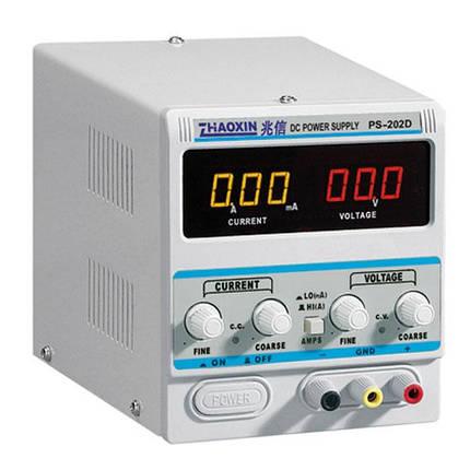 Блок питания цифровой  индикацией Zhaoxin 1503D (15 волт 3 ампера,защита от кз), фото 2