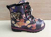 Зимние ботиночки на девочку 22-25 размеры
