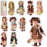 Кукла фарфоровая X 11484