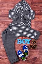 """Детский  костюм """"Майк"""" на мальчика (80, 86 см)"""
