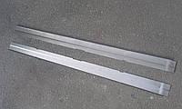 Соединитель порога ВАЗ 2104,2105,2107 (Левый,Правый)