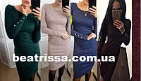 Модные платья осень-зима 2017