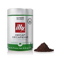 Молотый кофе illy Deca 250g (Илли Без кофеина 250г)