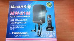 """Блок пит """"Mastak"""" MW-510i (12в-500 импульсный (- сред)"""