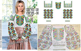 b940570f918fb8 Купити Модна вишивка. Найприємніші ціни і найкраща якість від ...