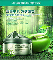 Грязевая маска для лица «BIOAQUA» на основе бобов Маш 120г – питание, увлажнение