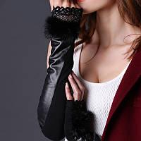 Длинные кожаные перчатки без пальцев с мехом кролика