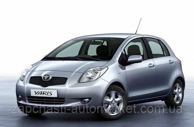 Toyota Yaris (Тойота Ярис) 2006-2011 (HB)