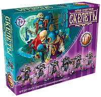 Скелети Битви Fantasy набір воїнів (колір тілесний), арт. 00376_1, Технолог