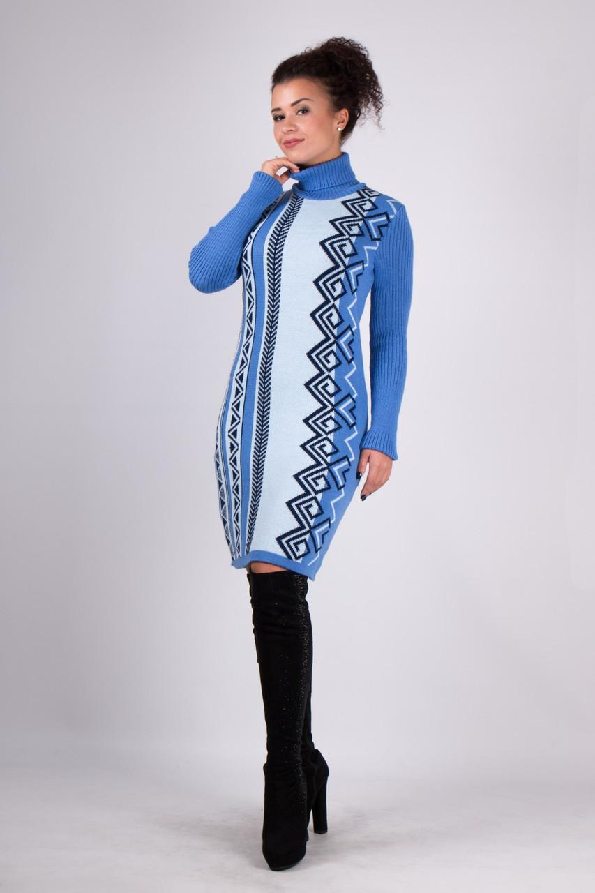 Купить Теплое Платье В Интернет