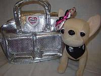 Кикки собачка в сумке М 3483. Аналог Chi Chi love.